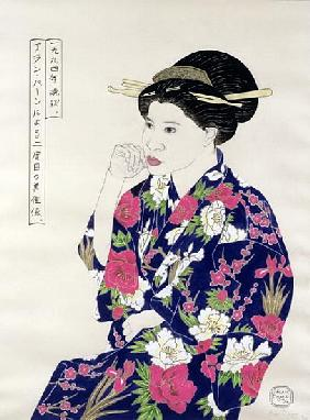 Formal Japanese Portrait, 1994 (ink, w/c, gouache and charoal on paper)