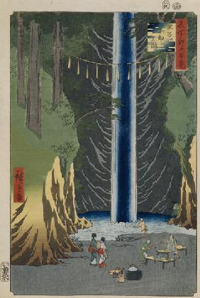 Fudo Falls in Oji (One Hundred Famous Views of Edo)