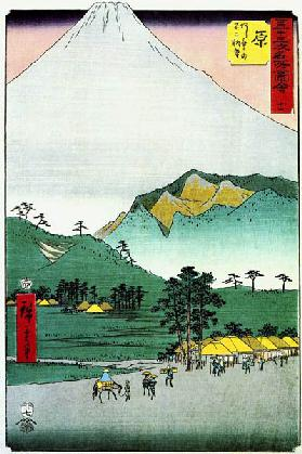 Hara Station. The 53 Stations of the Tokaido (Tate-e Edition)