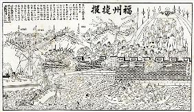 Chinese pictorial version of the conflict at Foo-chow: repulse of the French Gun-boats, from ''The I