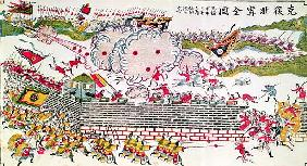 Recapture of Bac Ninh the Chinese during the Franco-Chinese War of 1885, 1885-89