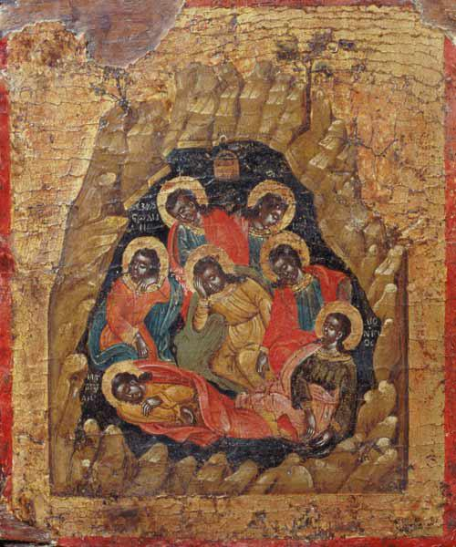 The Seven Sleepers of Ephesus
