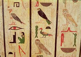 The sarcophagus of Psamtik I (664-610 BC) detail of hieroglyphics, Late Period (painted wood)