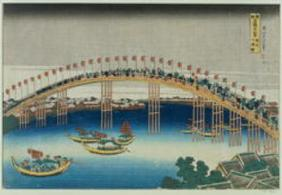 Procession over a Bridge (colour woodblock print)
