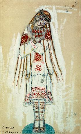 Costume design for the ballet The Rite of Spring (Le Sacre du Printemps) by I. Stravinski