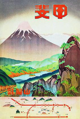 Japan: 'Fields of colour, Yamanashi Prefecture'. Japanese Railways