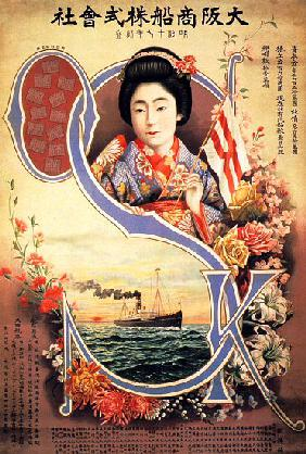 Japan: Poster advertisement for the Osaka Mercantile Steamship Company