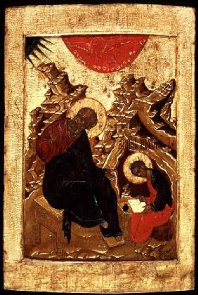 Icon of St. John the Evangelist and his Disciple Prokhor