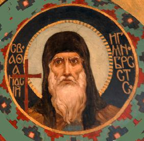 Saints Athanasius the Great