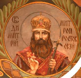 Saint Dimitry, Metropolitan of Rostov