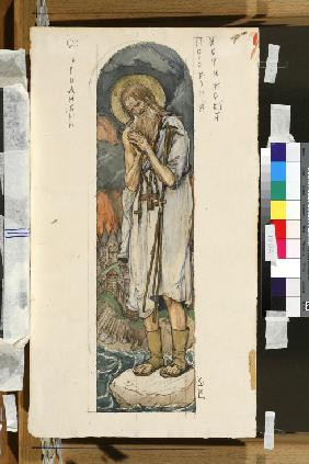 Saint Prokopius of Ustyug (Study for frescos in the St Vladimir's Cathedral of Kiev)