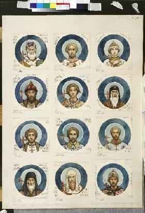 Medallions with Russian Saints (Study for frescos in the St Vladimir's Cathedral of Kiev)