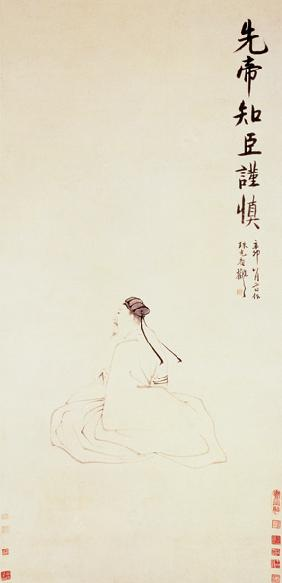 Portrait of Zhuge Liang